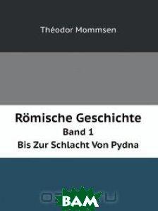 Romische Geschichte: Bd. Von Sullas Tode Bis Zur Schlacht Von Thapsus (German Edition)
