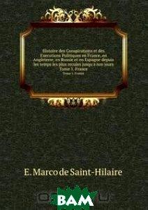 Histoire des Conspirations et des Executions Politiques en France, en Angleterre, en Russie et en Espagne