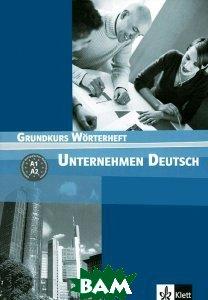 Unternehmen Deutsch Grundkurs W&246;rterheft