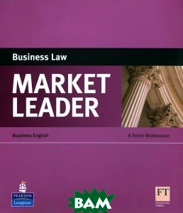 Market Leader: Business Law: Business English