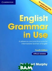 English Grammar in Use Online (Access Code Pack): A Self-study Reference and Practice Resource for Intermediate Students of English