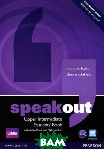 Speakout: Upper-Intermediate: Student`s Book with ActiveBook and MyEnglishLab (+ DVD-ROM)