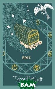 Eric (A)