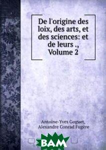 Детская психология. Собрание сочинений в 6 томах. Том 4
