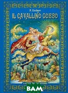 Il Cavallino Cobbo
