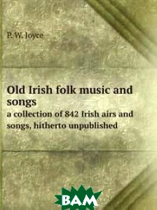 Old Irish folk music and songs