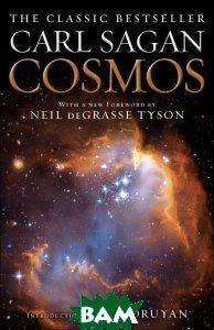 Cosmos (изд. 2013 г. )