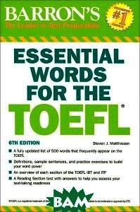 Essential Words for the TOEFL  Steven J. Matthiesen купить