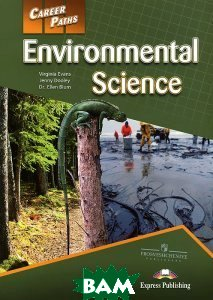 Environmental Science. Student`s Book. Учебник