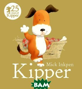 Kipper (изд. 2014 г. )