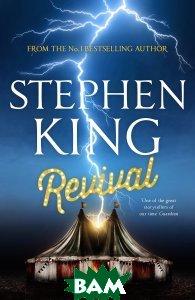 Revival (изд. 2014 г. )