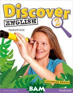 Discover English: Level 2: Teacher`s book