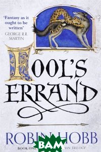Fool`s Errand