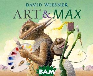 Art and Max