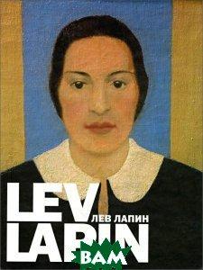 Lev Lapin /Лев Лапин