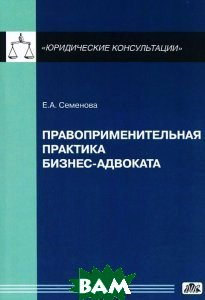 Дефектация сварных швов и контроль качества сварных соединений. Учебник