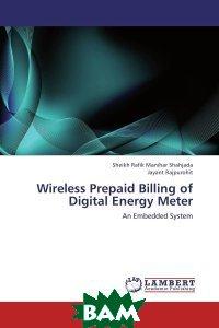 Wireless Prepaid Billing of Digital Energy Meter