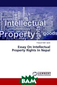 intellectual property rights in italy essay