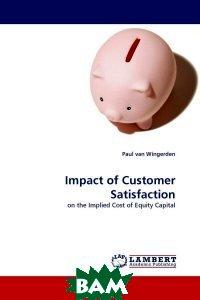 Impact of Customer Satisfaction