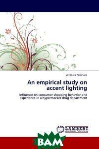 An empirical study on accent lighting