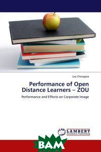 effectiveness of open and distance education