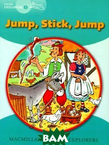 Jump, Stick, Jump: Young Explorers: Level 2   купить