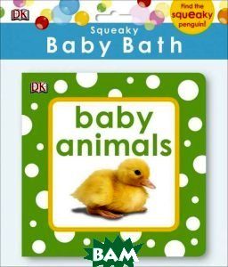 Squeaky Baby Bath: Baby Animals