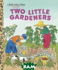 Two Little Gardeners