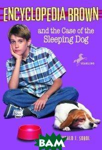 Encyclopedia Brown and the Case of the Sleeping Dog  Donald J. Sobol купить