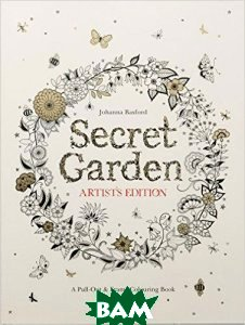 Secret Garden Artist`s Edition: A Pull-Out and Frame Colouring Book