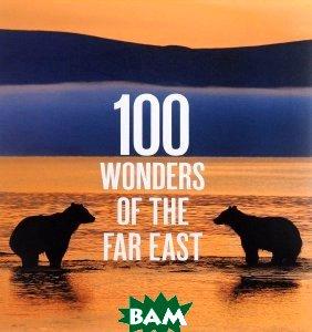 100 Wonders of the Far East