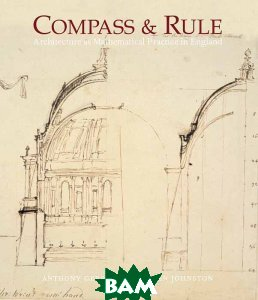 Compass and Rule