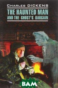 The Haunted Man and the Ghost`s Bargain /Одержимый, или Сделка с призраком