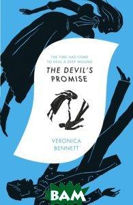 The Devil`s Promise  Veronica Bennett купить
