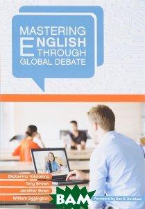 Mastering English through Global Debate