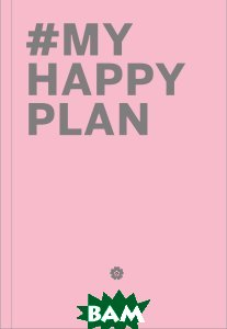 My Happy Plan