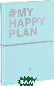 My Happy Plan. Планер