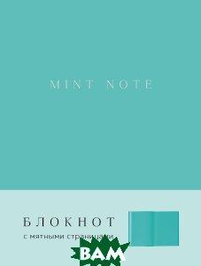 Mint Note