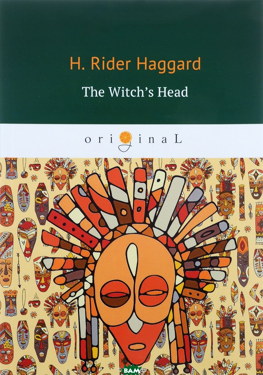 The Witch s Head