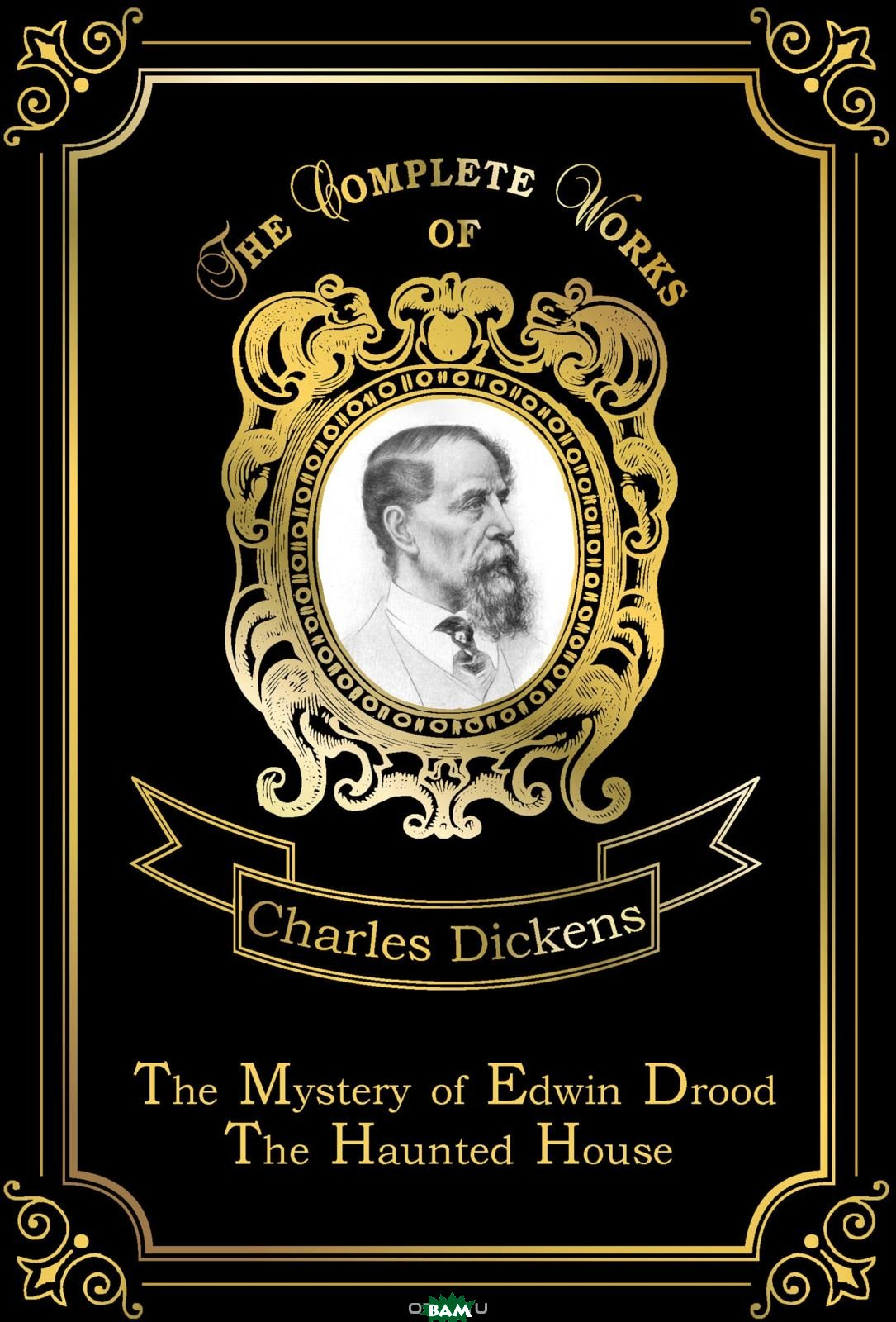 The Mystery of Edwin Drood&The Haunted House. Volume 29