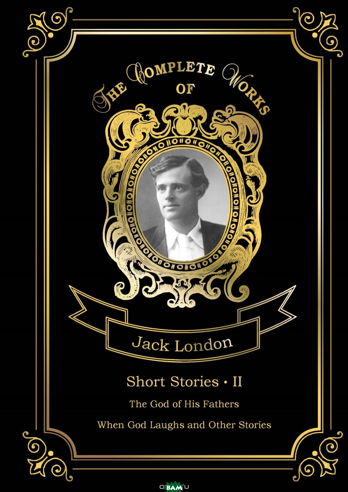 Short Stories. Part 2: The God of His Fathers; When God Laughs and Other Stories. Volume 21