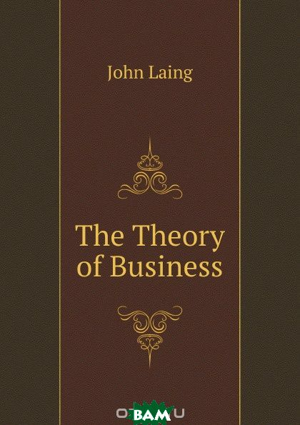 The Theory of Business
