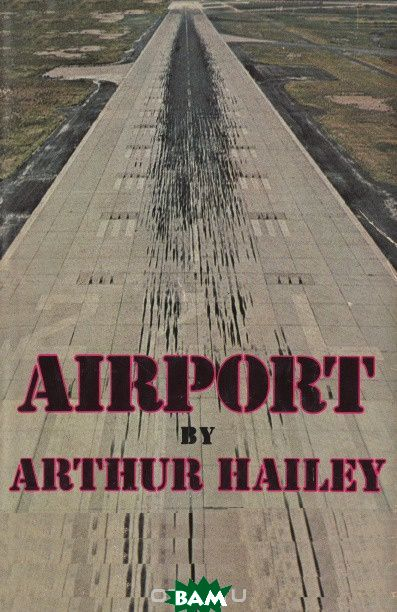 Airport (изд. 2015 г. )