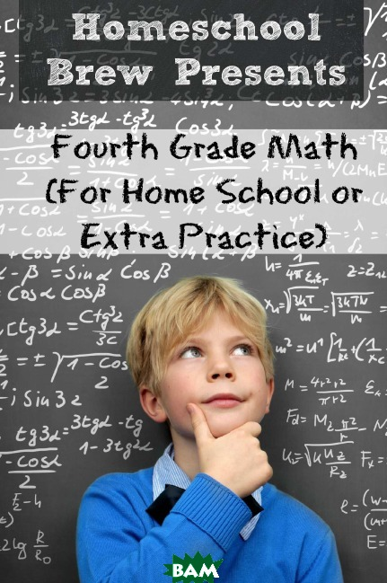 Fourth Grade Math. (For Homeschool or Extra Practice)
