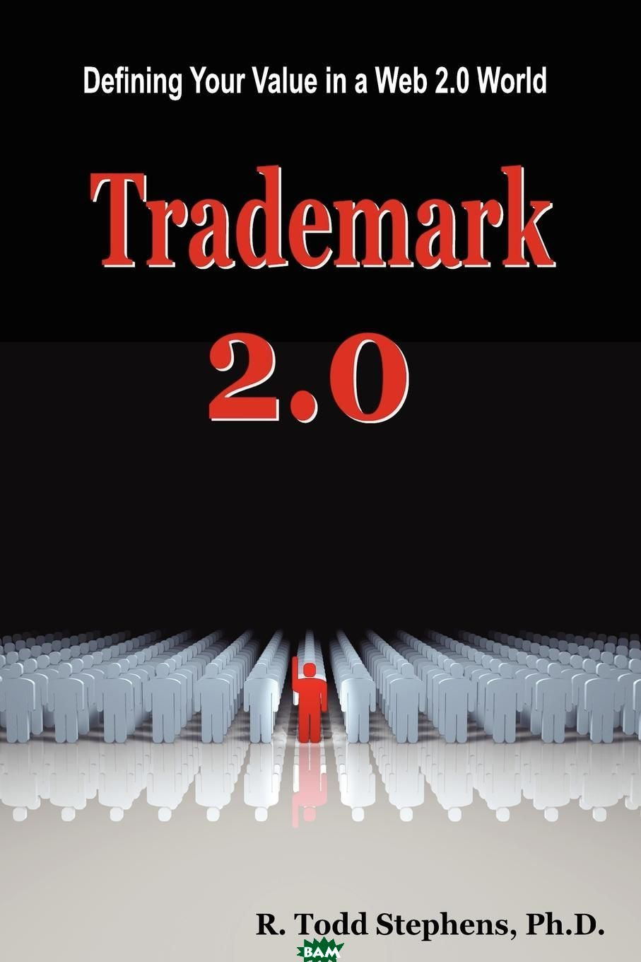 Trademark 2. 0. Defining Your Value in the Web 2. 0 World