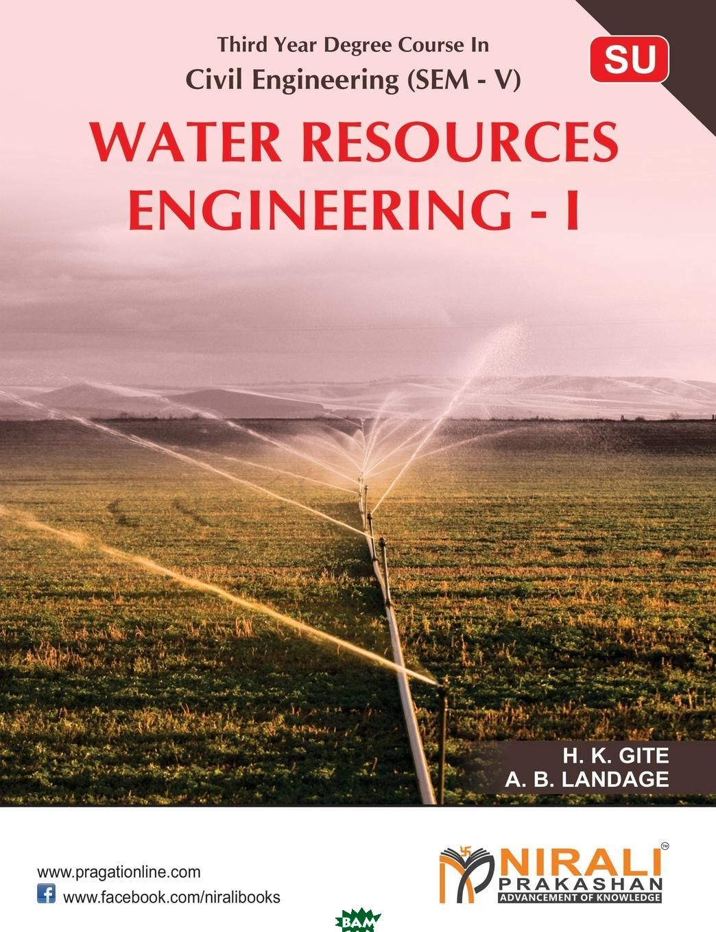 WATER RESOURCES ENGINEERING-I