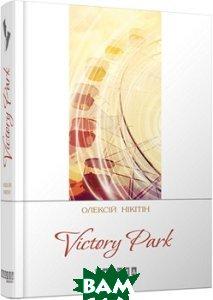 Victori park