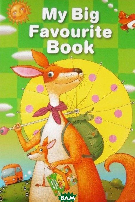 Розумна дитина. Перша книга розумної дитини (англійська)