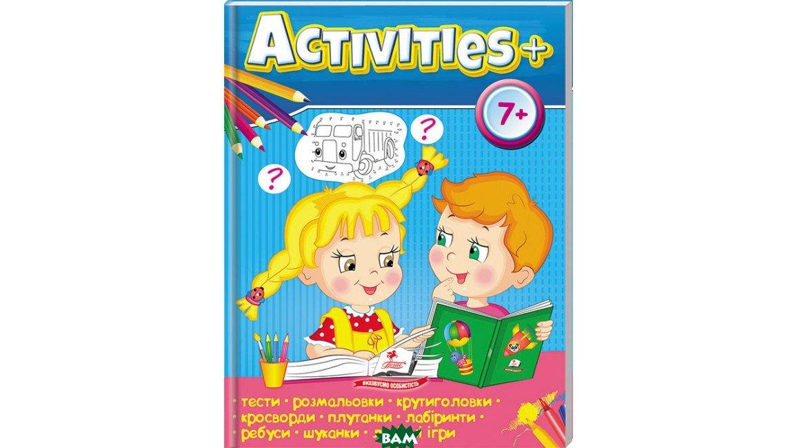 Activities 7+, Пегас, 9789669471642  - купить со скидкой