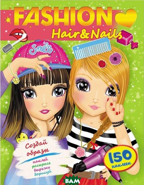 FASHION-Hair & Nails.150_наліпок